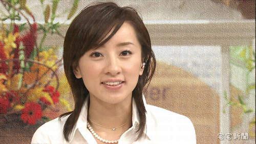 金社长桐岛绫子