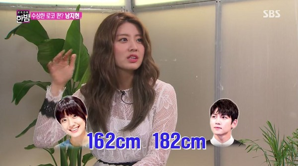 ▲南志鉉談《奇怪的搭檔》與池昌旭拍吻戲。(圖/翻攝自YouTube SBS Entertainment)