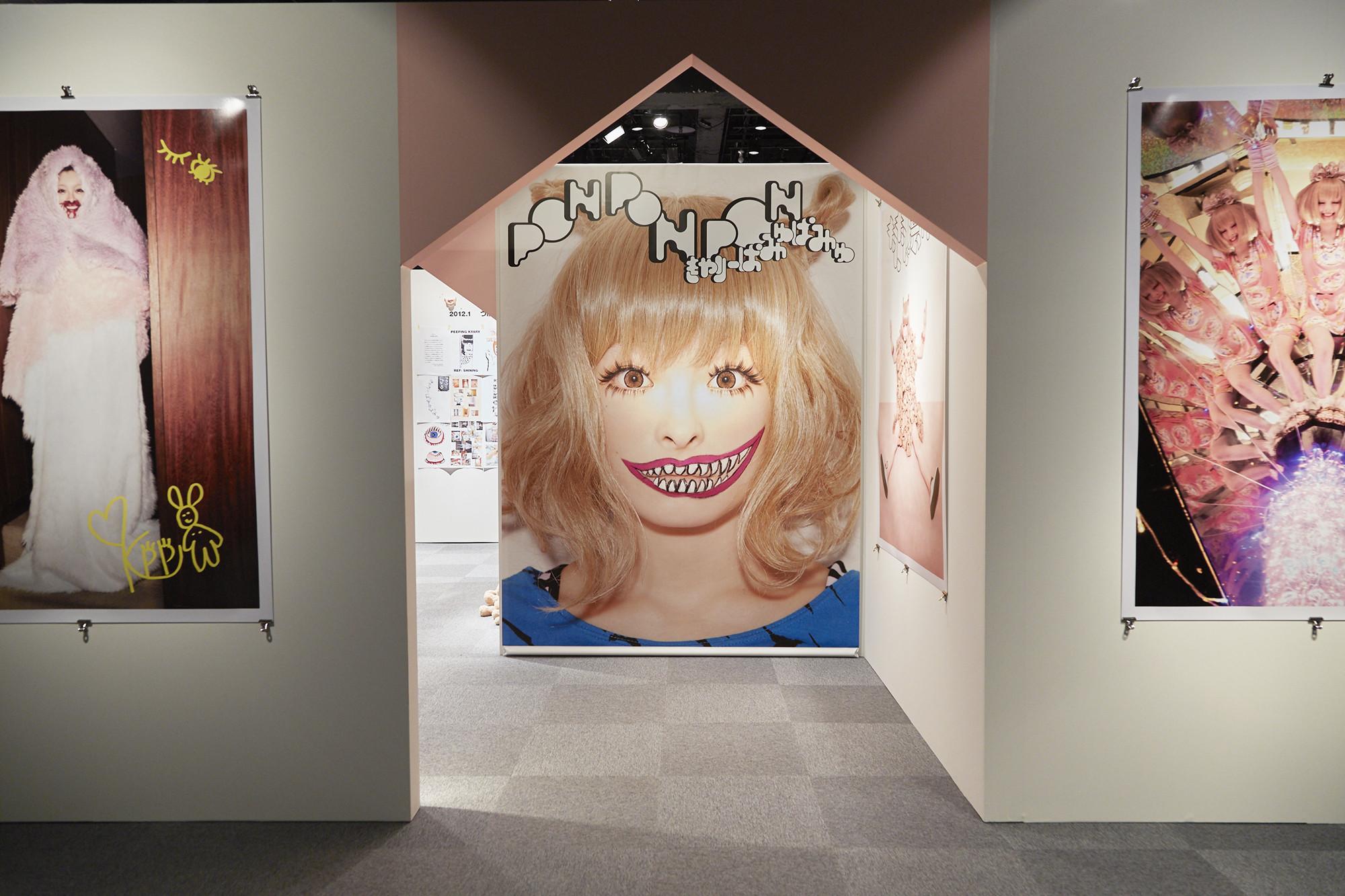 ▲▼ 卡莉怪妞8月來台開展! 揪粉絲一探她的搞怪藝術世界。(圖/吉本興業株式會社/株式會社MCIP Holding提供)