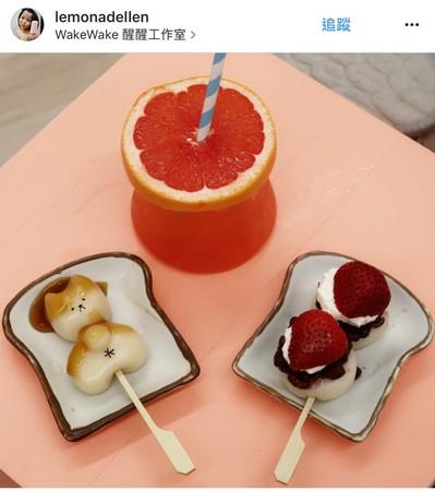 旋轉進粉嫩少女風甜點天下!超可愛柴柴糰子、酸甜草莓冰