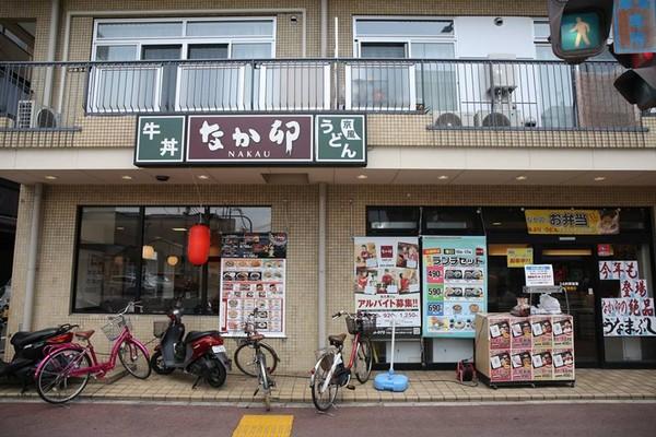 なか卯(NAKAU) 烏丸夷川店。(圖/噗舞食遊記)