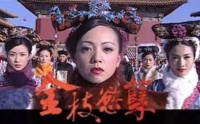 ▲鄧萃雯在港劇《金枝慾孽》扮演如妃轟動一時。(圖/翻攝自YouTube)