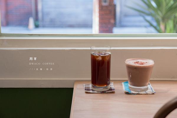 月半咖啡 Dwaco Coffee。(圖/食癮,拾影)
