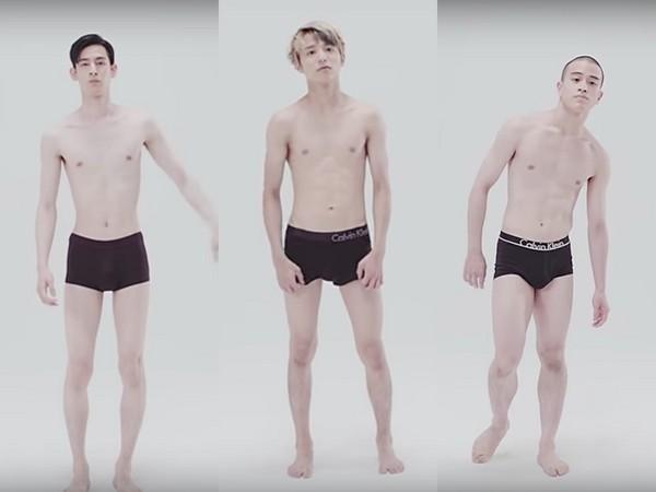 ▲5種男人身形調查(圖/翻攝自YouTube)