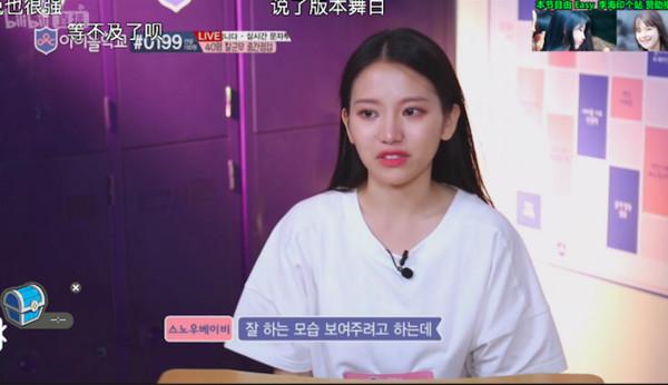 ▲▼指導老師:她真的都不會! 蔡瑞雪登韓節目哭了(圖/翻攝自Mnet)