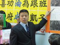 親民黨全國聯合服務中心執行長劉文雄28日召開記者會。(圖/資料照)