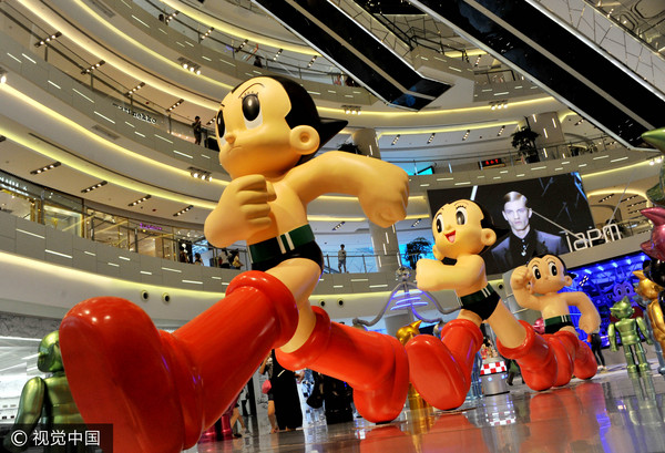 《原子小金剛》(英文:Astro Boy,日文:アトム)(圖/視覺中國CFP)