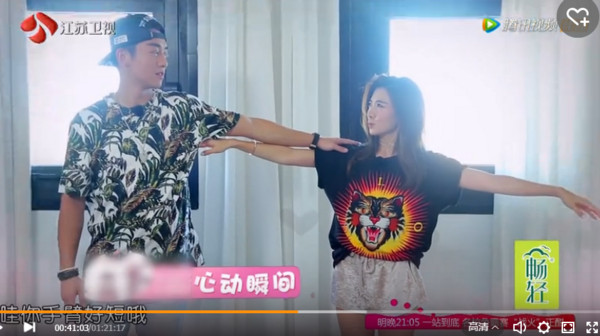 ▲鄭愷、程曉玥。(圖/翻攝自鄭愷微博、《騰訊視頻》)