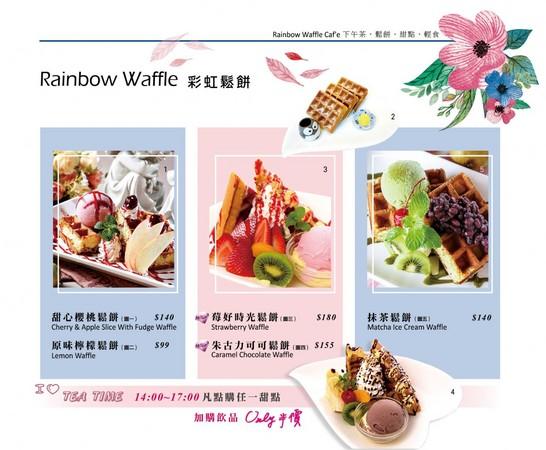 60公分高塔冰淇淋!高雄誇誕系甜點滿意來自網路上的朋友們照相打卡