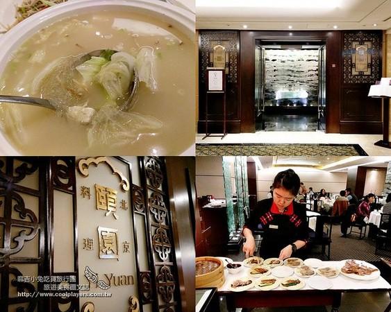 台北19間烤鴨餐廳懶人包 外皮酥酥脆脆誘人的好味道!
