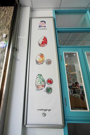 ▲台中北屯 小日冰菓店。(圖/飛天璇提供)