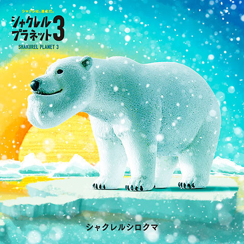 「戽斗星球」第三弹可爱炸开 雪貂长下巴比北极熊还萌