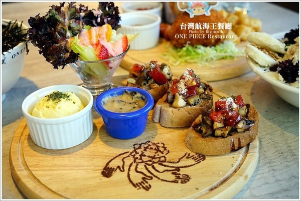 台灣帆海王餐廳。(圖/大口教師)