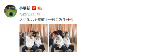 ▲▼林更新被粉絲突擊親臉頰,旁邊趙麗穎偷笑。(圖/翻攝自林更新微博)