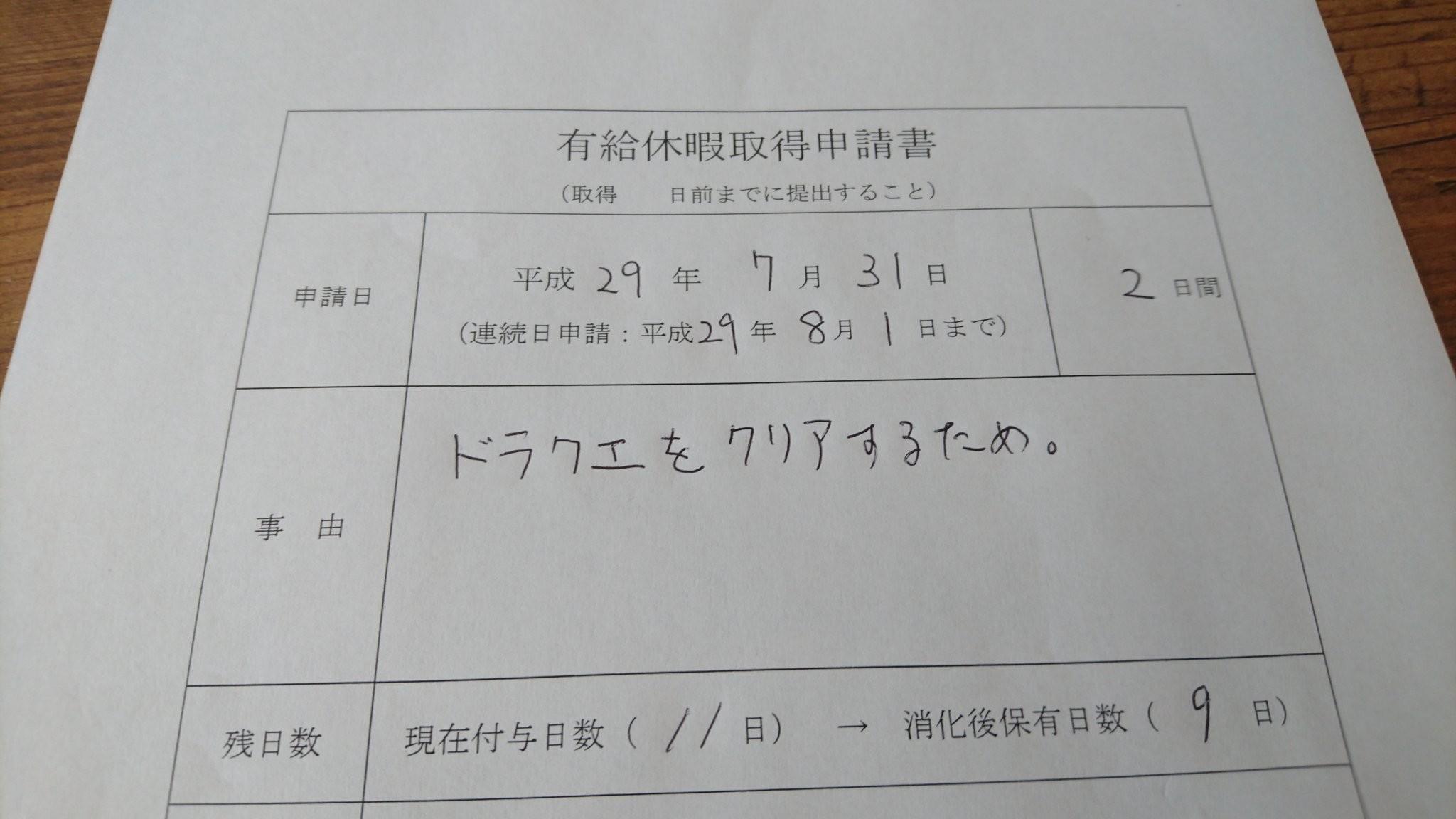 大檸檬用圖(圖/翻攝自twitter/date_para)