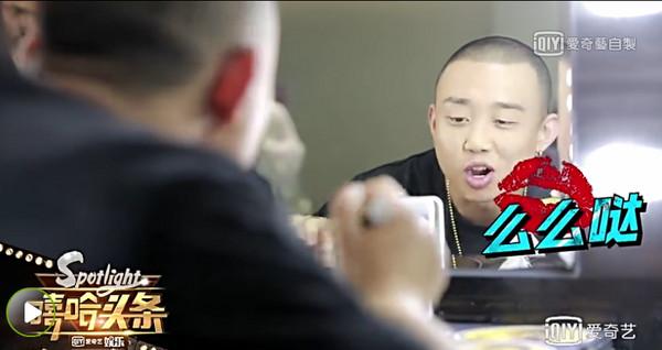 ▲《中國有嘻哈》GAI。(圖/翻攝愛奇藝)