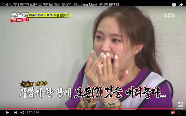 ▲▼OMG!當著孫娜恩面 李光洙褲子掉下來「18禁露出」(圖/翻攝自SBS Youtube)