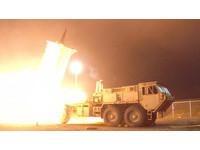 ▲▼美軍成功測試使用「薩德」攔截中程導彈,THAAD。(圖/路透社)