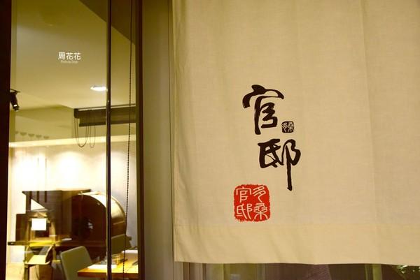 ▲台北無菜單日本摒擋。(圖/周花花提供)