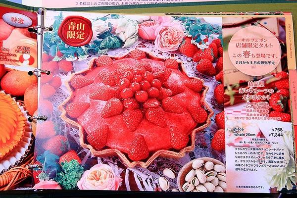 ▲東京人氣甜點水果派。(圖/萍子提供)