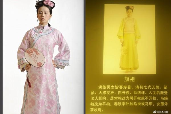 ▲劉詩詩美照變成故宮展品,被用來介紹清朝旗袍。(圖/翻攝自《步步驚心》劇照、微博)