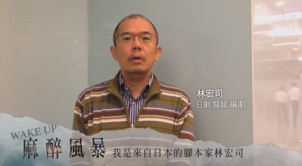 ▲《空中急診英雄》前兩季編劇是林宏司,曾來台演講並推薦《麻醉風暴》。(圖/翻攝自YouTube)