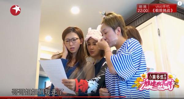 ▲林志玲。(圖/翻攝自林志玲微博、YouTube/SMG上海電視台官方頻道)