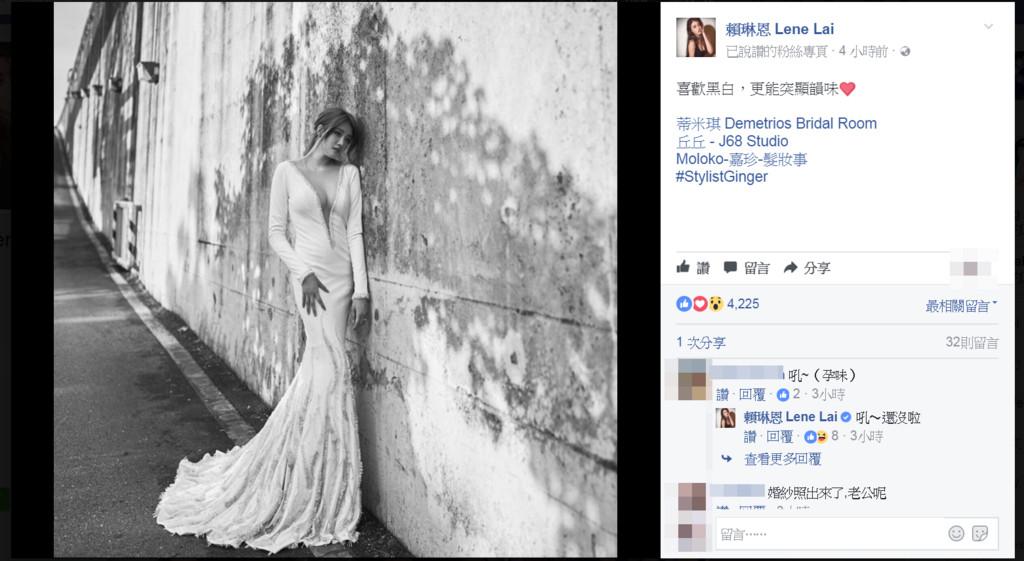 ▲賴琳恩和陳乃榮婚紗照超辣。(圖/翻攝自陳乃榮、賴琳恩臉書)