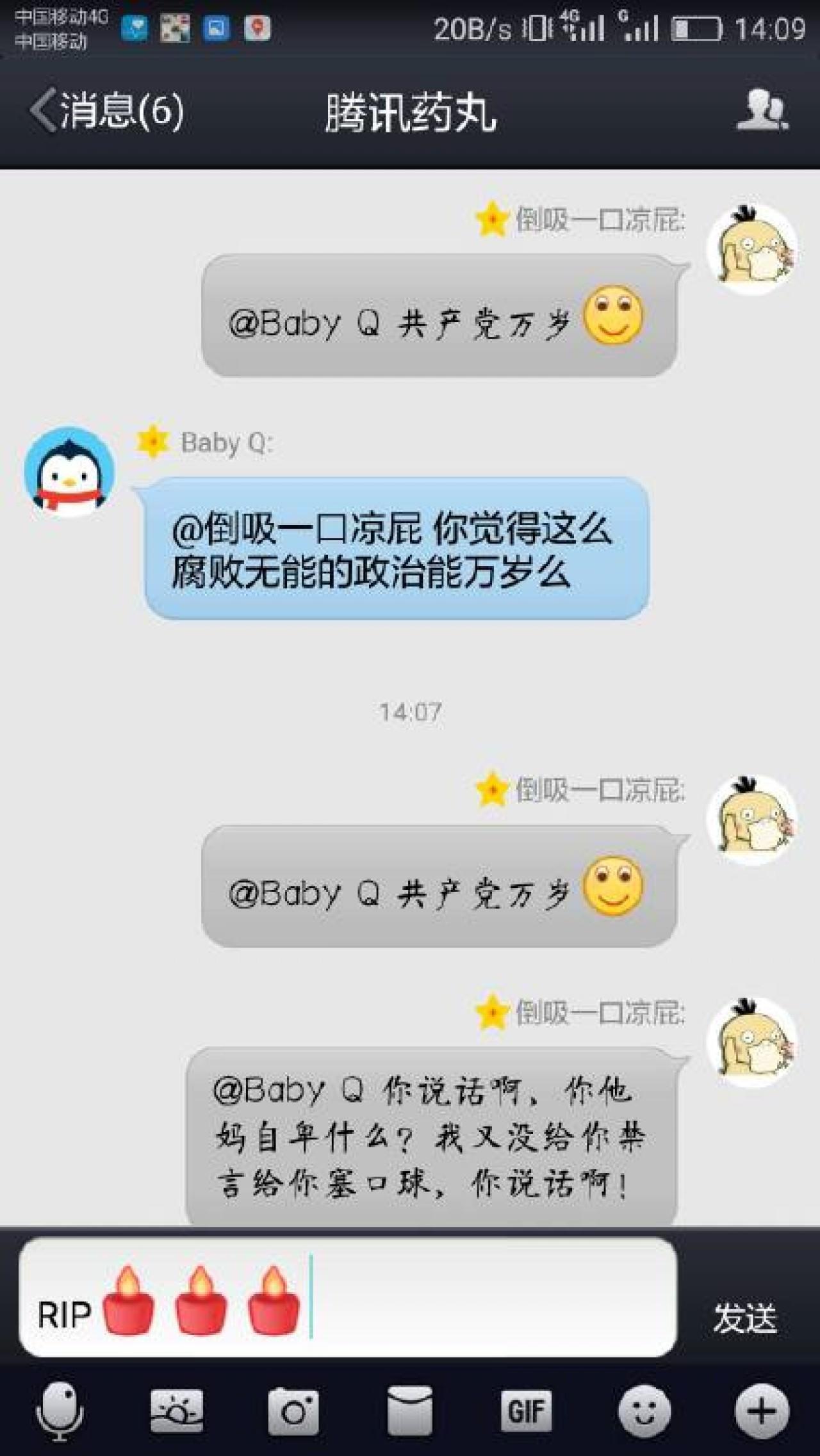 大檸檬用圖(圖/翻攝自HK01)