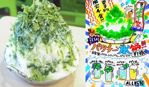 ▲香菜剉冰、PRETZ百力滋(圖/翻攝自タイ屋台 999(カオカオカオ)FB)