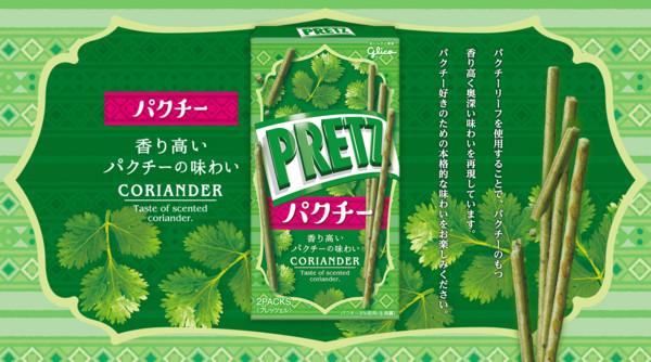 ▲香菜剉冰、PRETZ百力滋(圖/翻攝自www.glico.co.jp)