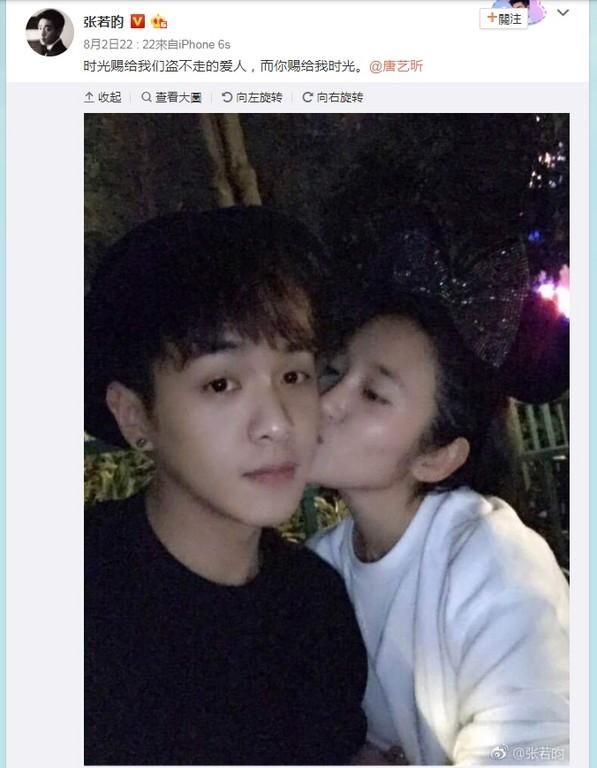 ▲張若昀曬出兩人親吻照。(圖/翻攝自張若昀微博)