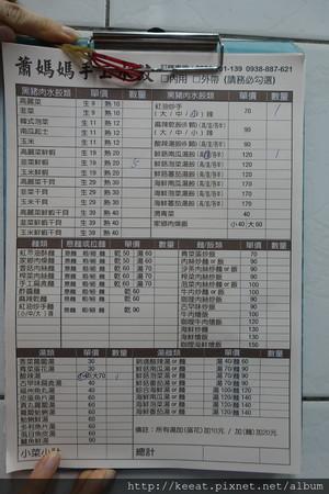 ▲台北真材實料手工水餃。(圖/老K提供)