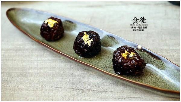 台北麻辣鍋店 吃失掉罌粟鮮麻湯底和牛牛肉麵!