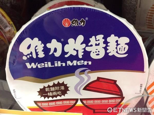 維力炸醬麵只排第二!5大泡麵熱銷排行榜來了 中元節爆賣