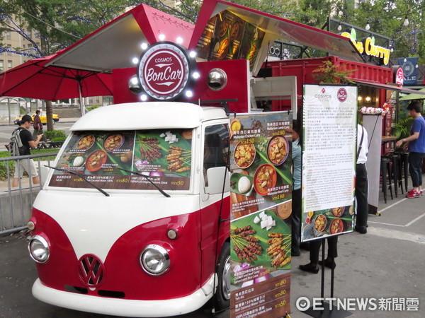 天成飯店辦法餐車推新菜單 馬來西亞咖哩摒擋跟大家見面。(圖/天成飯店提供)