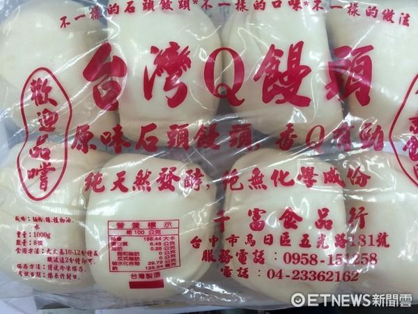 ▲▼ 北市麵製品稽查,兩件標示違規。(圖/北市衛生局提供)