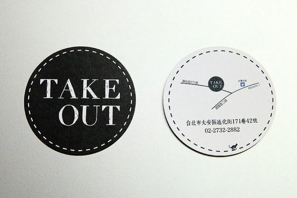 不收服務費!台北大安區產業風美式漢堡店17種口胃任選