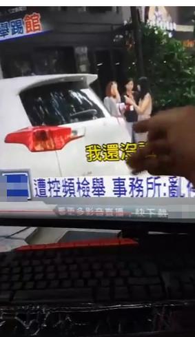 遭嗆讓你做不了生意!館長爆氣「用車堵」:林爸慢慢跟你玩(翻攝自飆捍臉書)