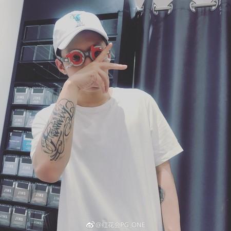 ▲▼中國有嘻哈pgone。(圖/翻攝微博)
