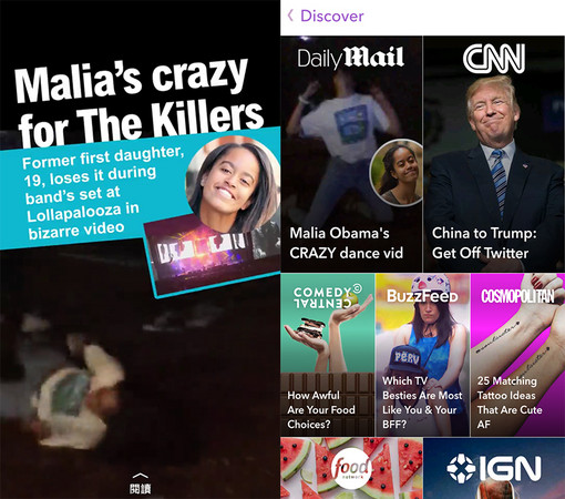 ▲強化新聞、廣告業務?Google效仿Snapchat研發Stamp服務(圖/翻攝 Snapchat、Google)
