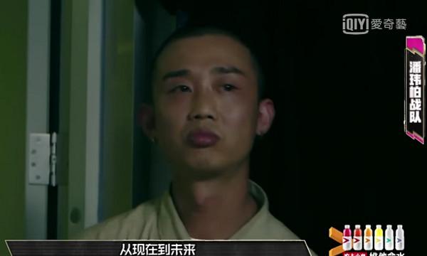 ▲《中國有嘻哈》GAI。(圖/取自GAI爺只認錢微博)