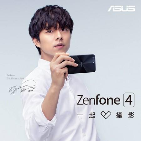 ▲華碩宣布由亞洲男神─「孔劉」擔任新一代智慧型手機ASUS ZenFone 4系列亞太區代言人。(圖/華碩提供)