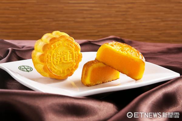 搶中秋商機 添好運初次推出台灣限定奶皇月餅禮盒