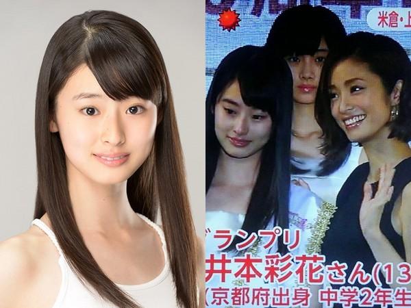 ▲「第15屆全日本國民美少女」大賽出爐,年僅13歲的井本彩花奪冠。(圖/翻攝自《奧斯卡傳播》官網)