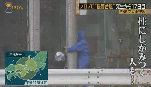 颱風天路上逛!旅日台人嗆「台灣的更強」 日網嚇傻:這太狂(翻攝自富士電視台)