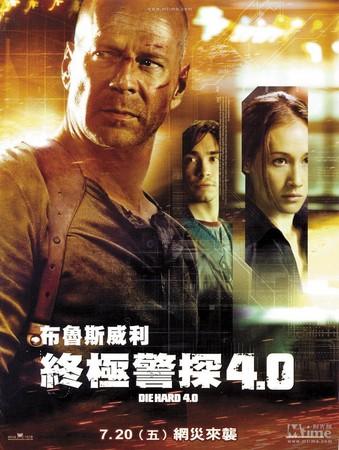 麥克連名字源於電影《終極警探》男主角,意謂「很難死」。(翻攝網路)