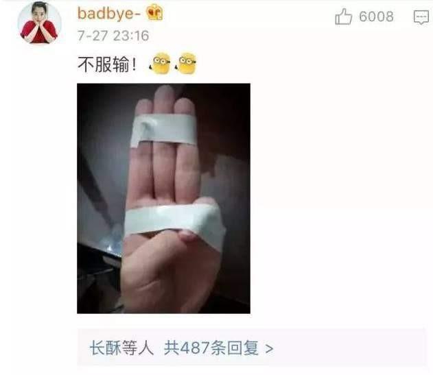 痛到哭!微博喪心流行「掰手指挑戰」 你能做到這樣嗎?(翻攝自微博/李思思)
