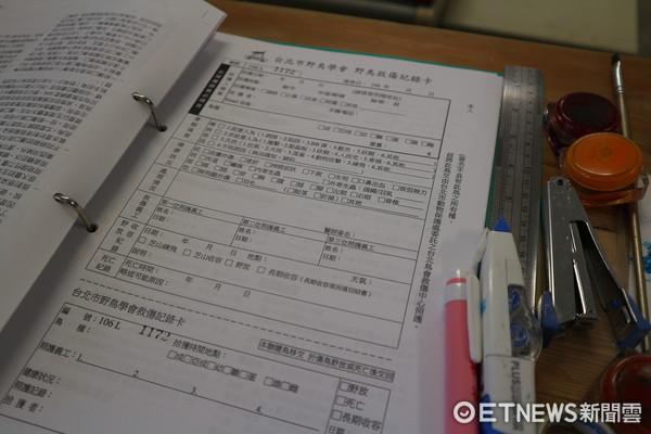 ▲▼台北野鳥救傷中心,救傷表單,器材。(圖/記者戴榕萱攝)