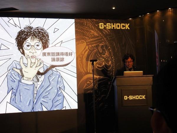 一開始以粵語跟大家打招呼的G-SHOCK之父伊部菊雄,還準備了可愛的簡報圖片。